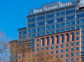 Four Seasons Hotel Beijing, отель в Пекине