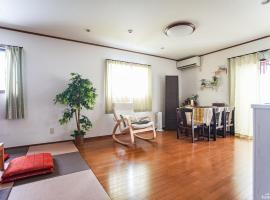 Kaoru's Home in Tokyo Shin-itabashi