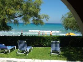 Villa Antonia beach house