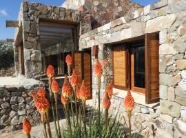 Casa Colorada - Hotel de Montaña