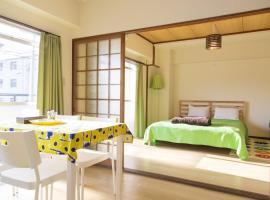 Simple Stay Beppu