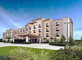 SpringHill Suites by Marriott Baton Rouge North / Airport