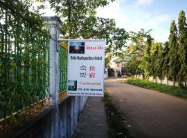 Bo Lo Backpacker Resort