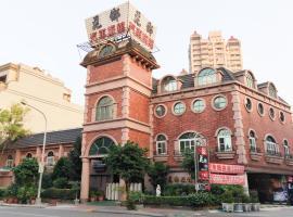 Hua Xiang Motel - Da Chang