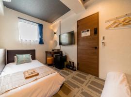 Residential Hotel IKIDANE Asakusabashi / Vacation STAY 11633