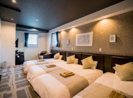 Residential Hotel IKIDANE Asakusabashi / Vacation STAY 11631
