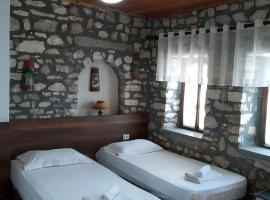 Guest House Baco