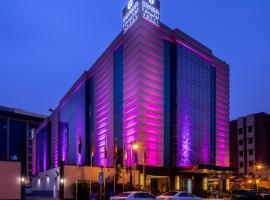 فندق بريرا-العليا