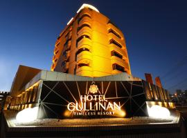 HOTEL CULLINAN (Adult Only)