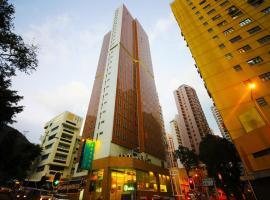 Hong Kong Reese Hotel, hotel in Hong Kong