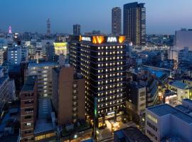 APA Hotel Namba-Eki Higashi, hotel near Nipponbashi Monument, Osaka