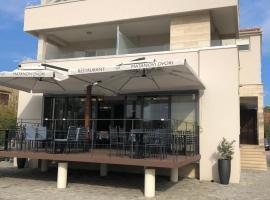 Rooms & Restaurant Matanovi Dvori