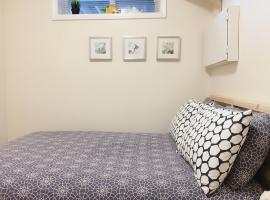 Private cozy & cute gem in prime Killarney