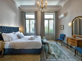 Athenian Vintage Apartments