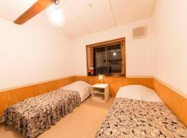 Takayama - Hotel / Vacation STAY 13630