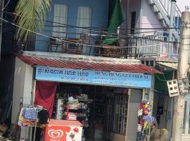 Heng Heng Guesthouse