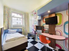 シティホテル テューリンガー ホフ デザイン ハノーバー
