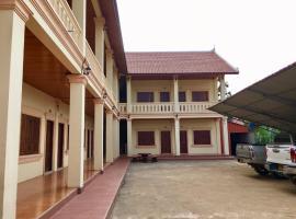 Meechaleun Guesthouse