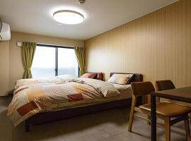 Kyoto - Hotel / Vacation STAY 14490