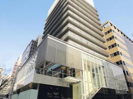 Hotel Trusty Kobe Kyukyoryuchi