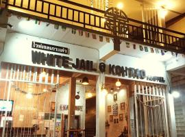 White Jail at Koh Tao Hostel, hotel near Mae Haad Post Office, Ko Tao