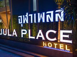 Jula Place Hotel