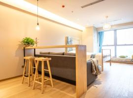 Tianjin G'apartment - Horizen Capital