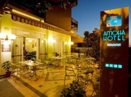 Amoha Hotel - Cattolica