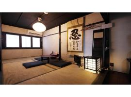 Kyoto - Hotel / Vacation STAY 11071
