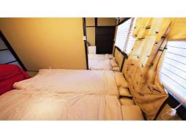 Kyoto - Hotel / Vacation STAY 11072