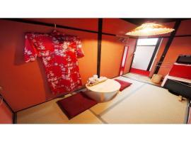 Kyoto - Hotel / Vacation STAY 11068