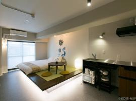 ORIGAMINN 403 & 5 mins PeacePark, apartment in Hiroshima