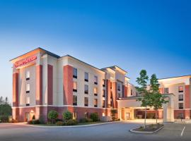 Hampton Inn & Suites Providence / Smithfield