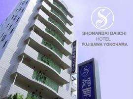 Shonandai Daiichi Hotel Fujisawa Yokohama