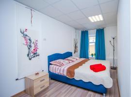 ProLoft Hostel & Hotel