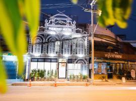 Phukhao Hostel