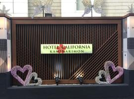 Hotel California Kaminarimon (Adult Only)