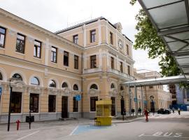 Хостел Централна Гара Пловдив
