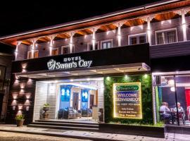 Swans Cay Hotel