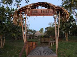 Uni Rao Centro Ecológico, family hotel in Pucallpa