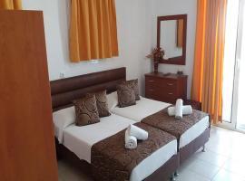 Giannas Apartment
