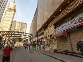 Markad Ajyad Hotel