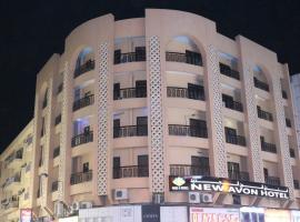 New Avon Hotel