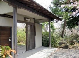 大きい一軒家の美しく落ち着いた茶室で茶道体験付き!