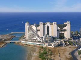Herods Boutique Eilat a Premium collection by Fattal Hotels, hotel in Eilat