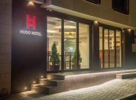 Hugo Hotel, hotel near Varna Opera House, Varna City