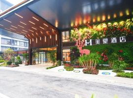 Mehood Hotel Yangshuo Wubu Small Town Branch