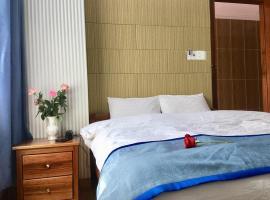 Hotel Lê My