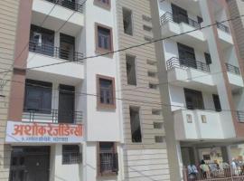 Ashok Residency Jhotwara