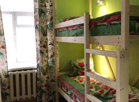 HotelHot Baumanskaya